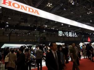 Tokyomotorshow4
