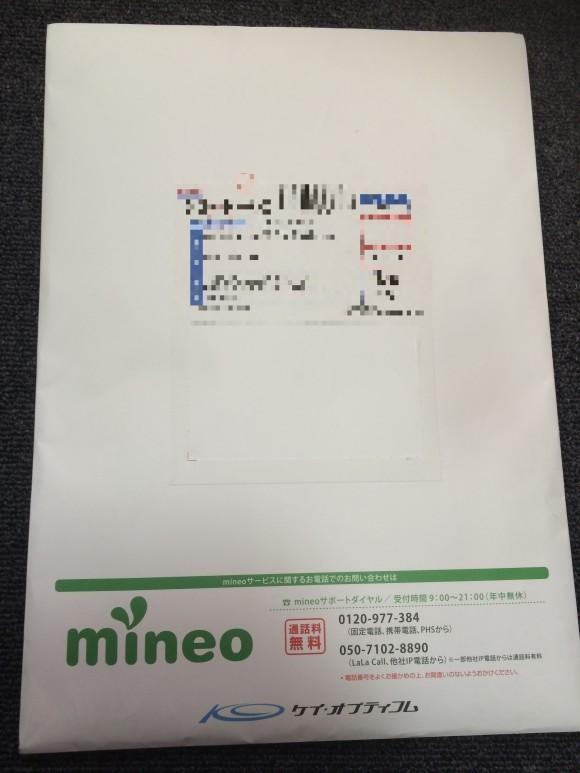 mineom7