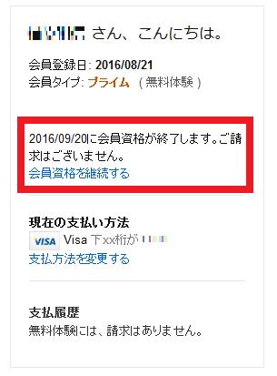 AmazonPrime10