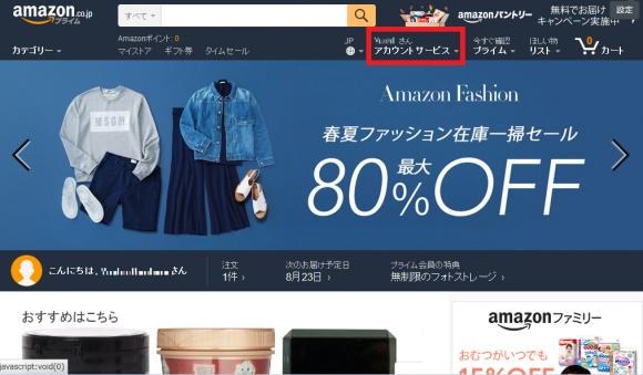 AmazonPrime6