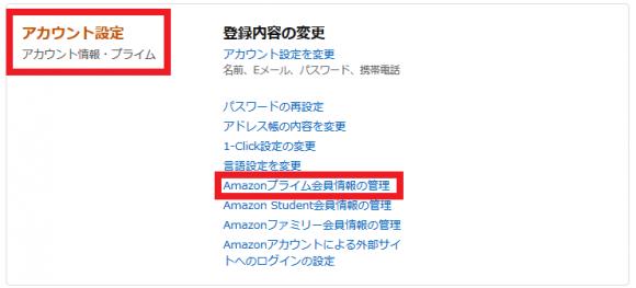 AmazonPrime7