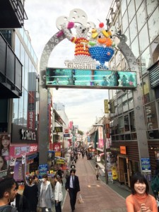 TakeshitaStreet