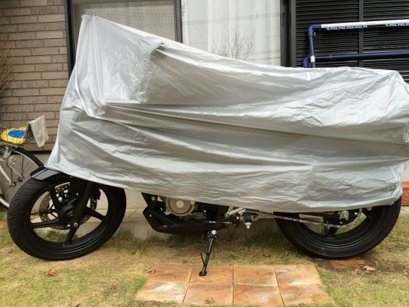 bikecover4