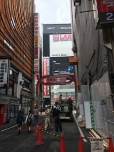 KabukiStreet