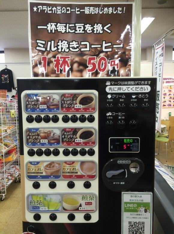 道の駅大津2