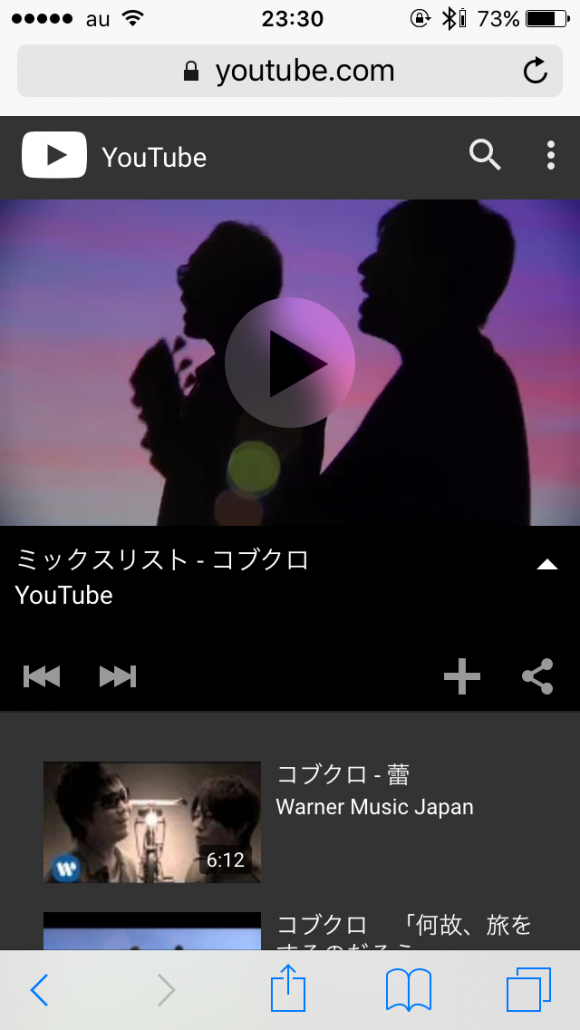 youtube再生1